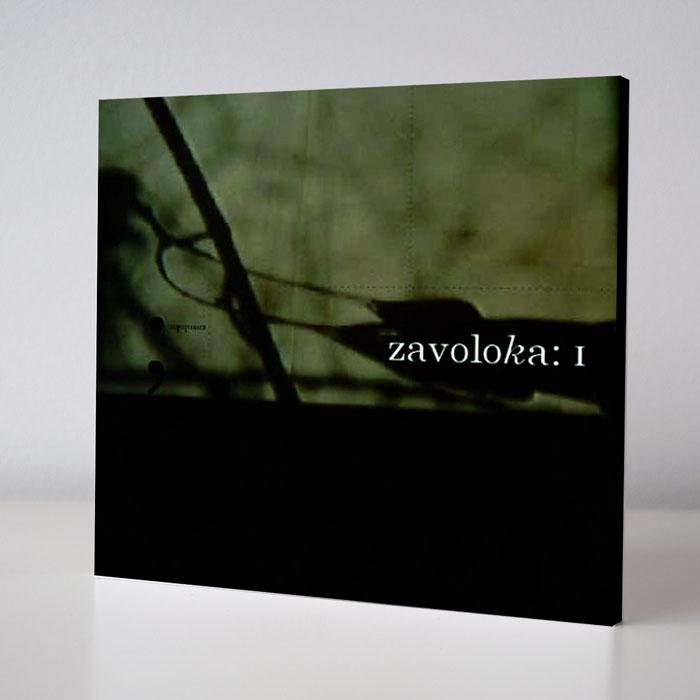 """Zavoloka """"I"""" 2004"""