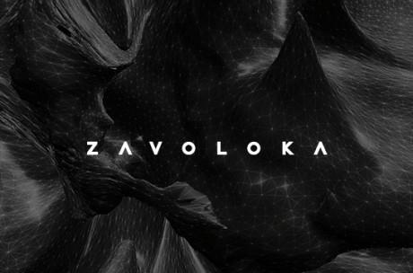 Syngonia_zav