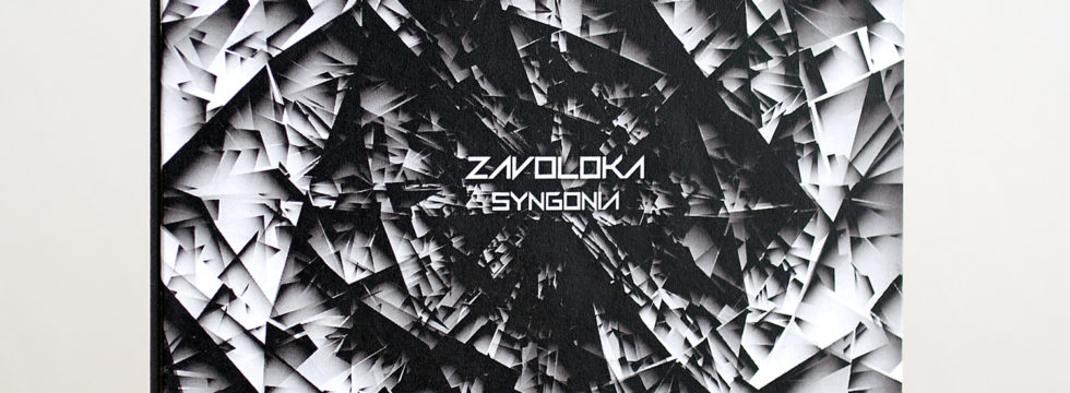 """Waves Become Matter"" taken from Zavoloka ""Syngonia"" LP"