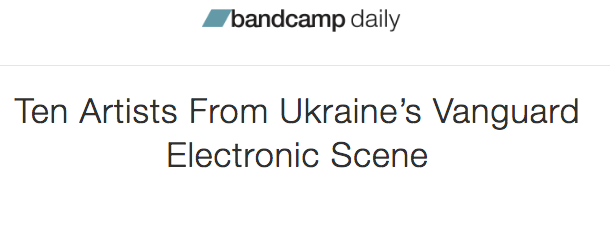 ZAVOLOKA and CLUSTER LIZARD are featured on Bandcamp Daily – read